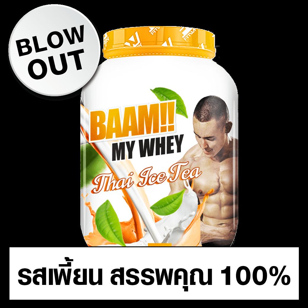Baam Thai (รสชาติเพี้ยน)