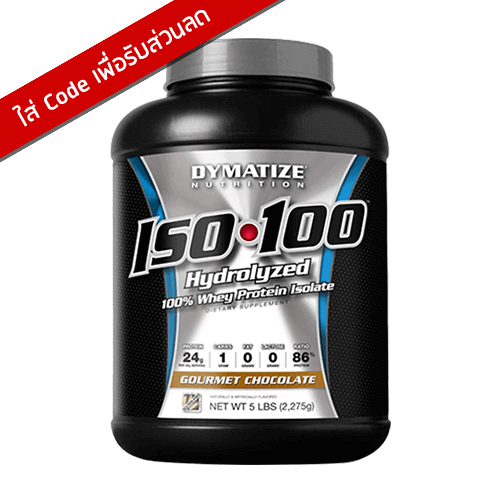 ISO 100