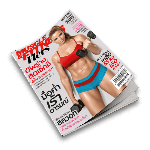 Muscle Fitness Hers V.4