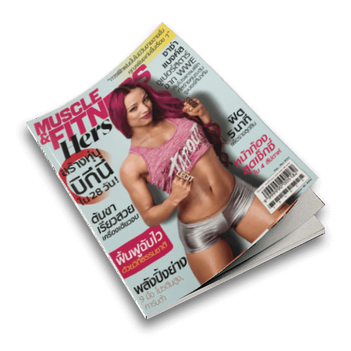 Muscle Fitness Hers Magazine V.5 -
