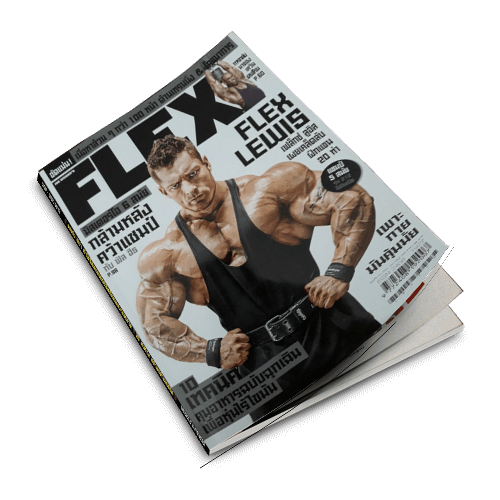 Flex Magazine V.7 -