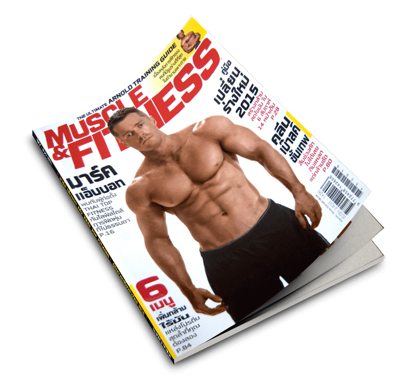 Muscle Fitness Magazine(V.2)