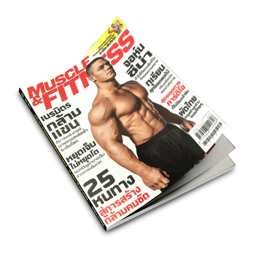 Muscle Fitness Magazine(V.3) -