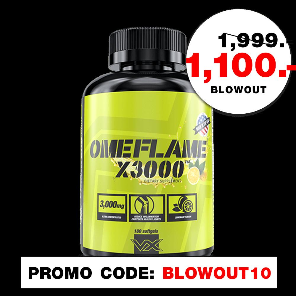 Omeflame X3000