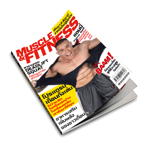 Muscle Fitness Magazine(V.4)