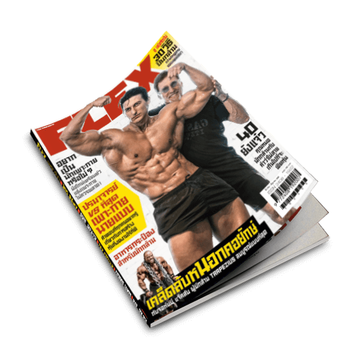 Flex Magazine V.5 -