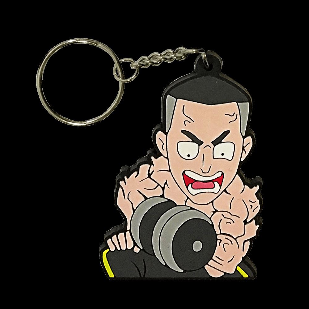 key chain random