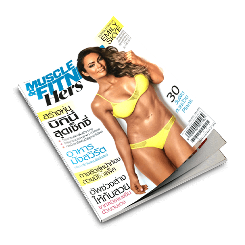 Muscle Fitness Hers Magazine V.3 -