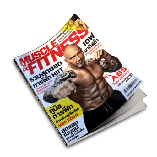 Muscle Fitness Magazine(V.6)