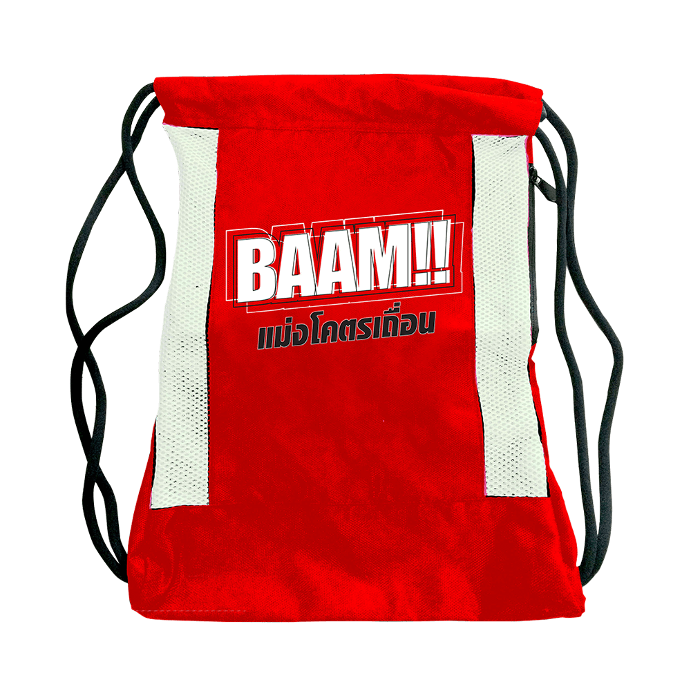 Sling Bag (NEW) BAAM RED