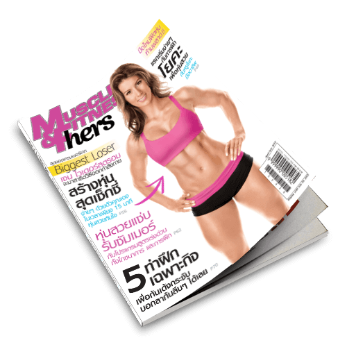 Muscle Fitness Hers Magazine -