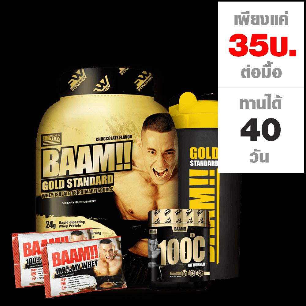 GOLD BURN (CAFFEINE FREE)