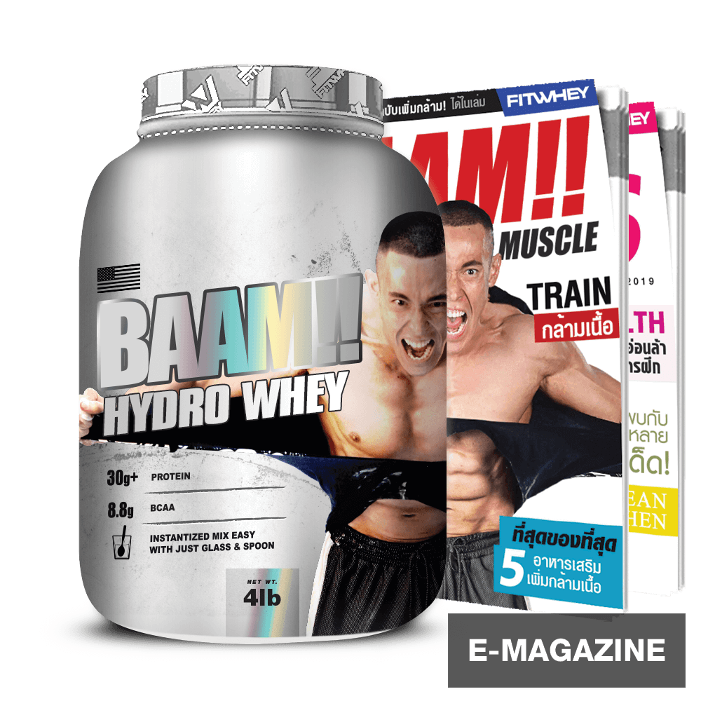 BAAM HYDRO WHEY FLASH