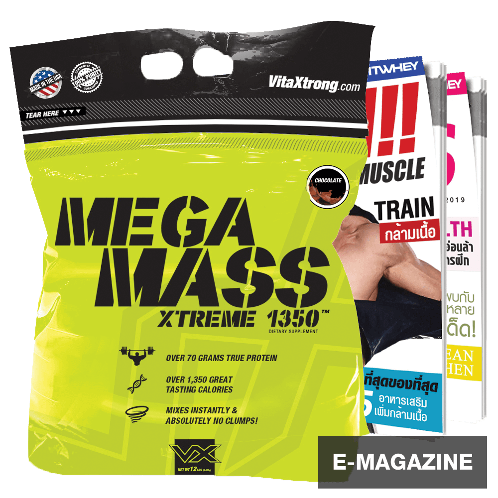 VX MEGA MASS 12LB FLASH