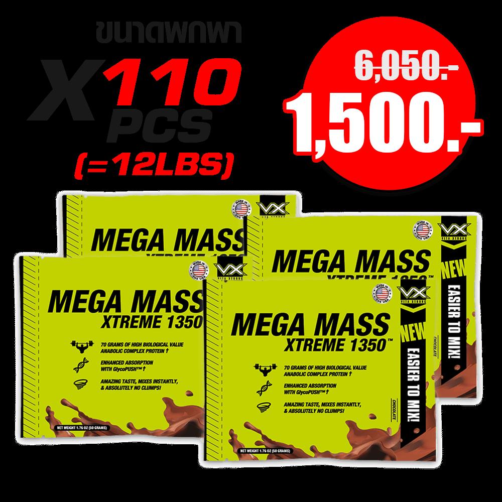 MEGA MASS GRAND SET X100