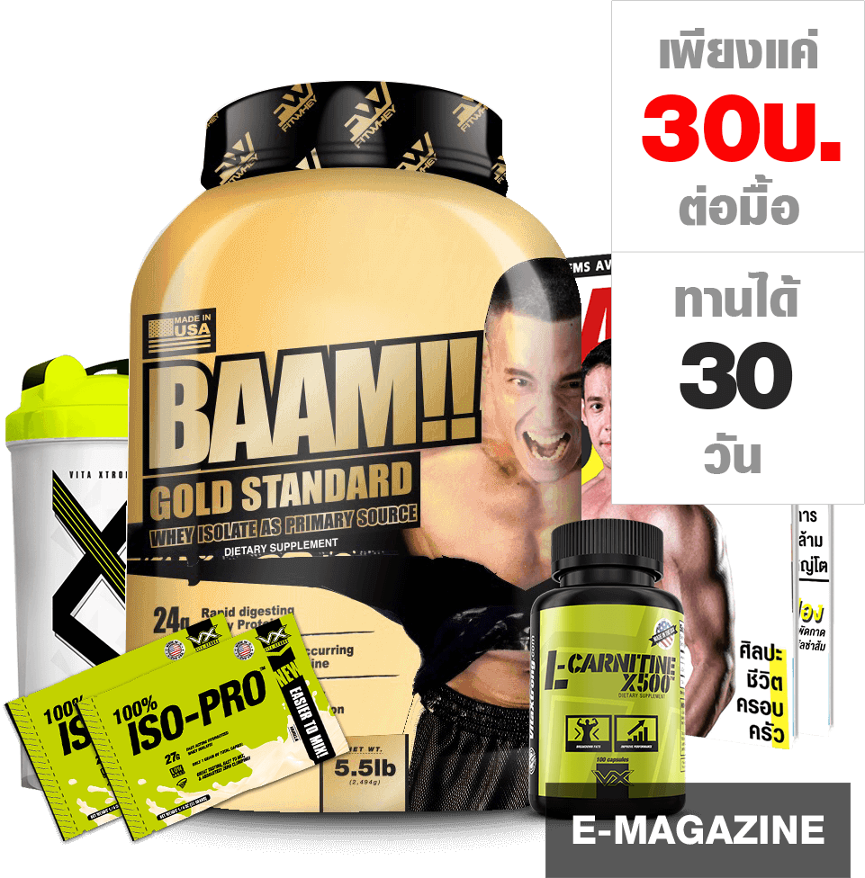 BAAM GOLD BURN SPECIAL