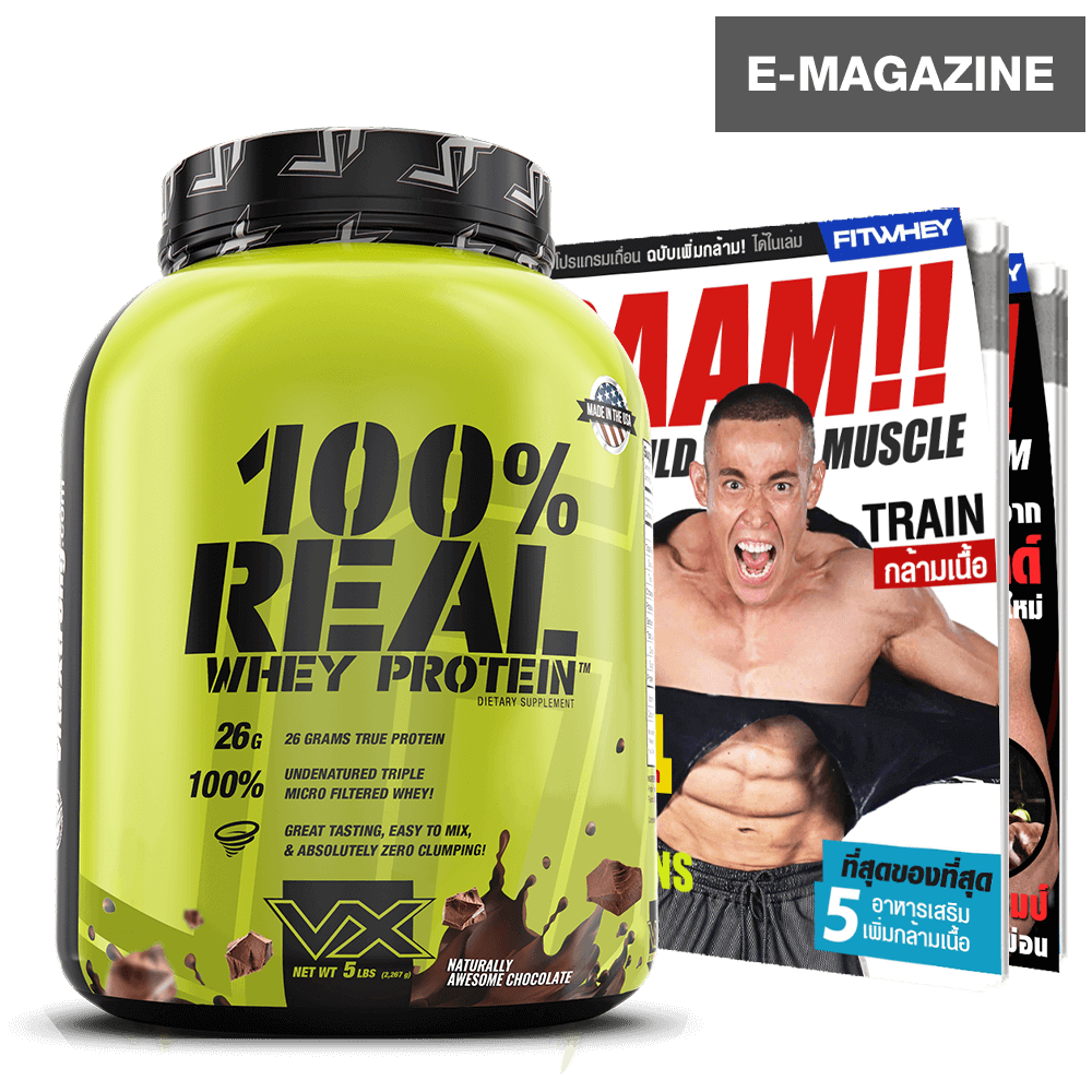 VX WHEY 5LB FLASH