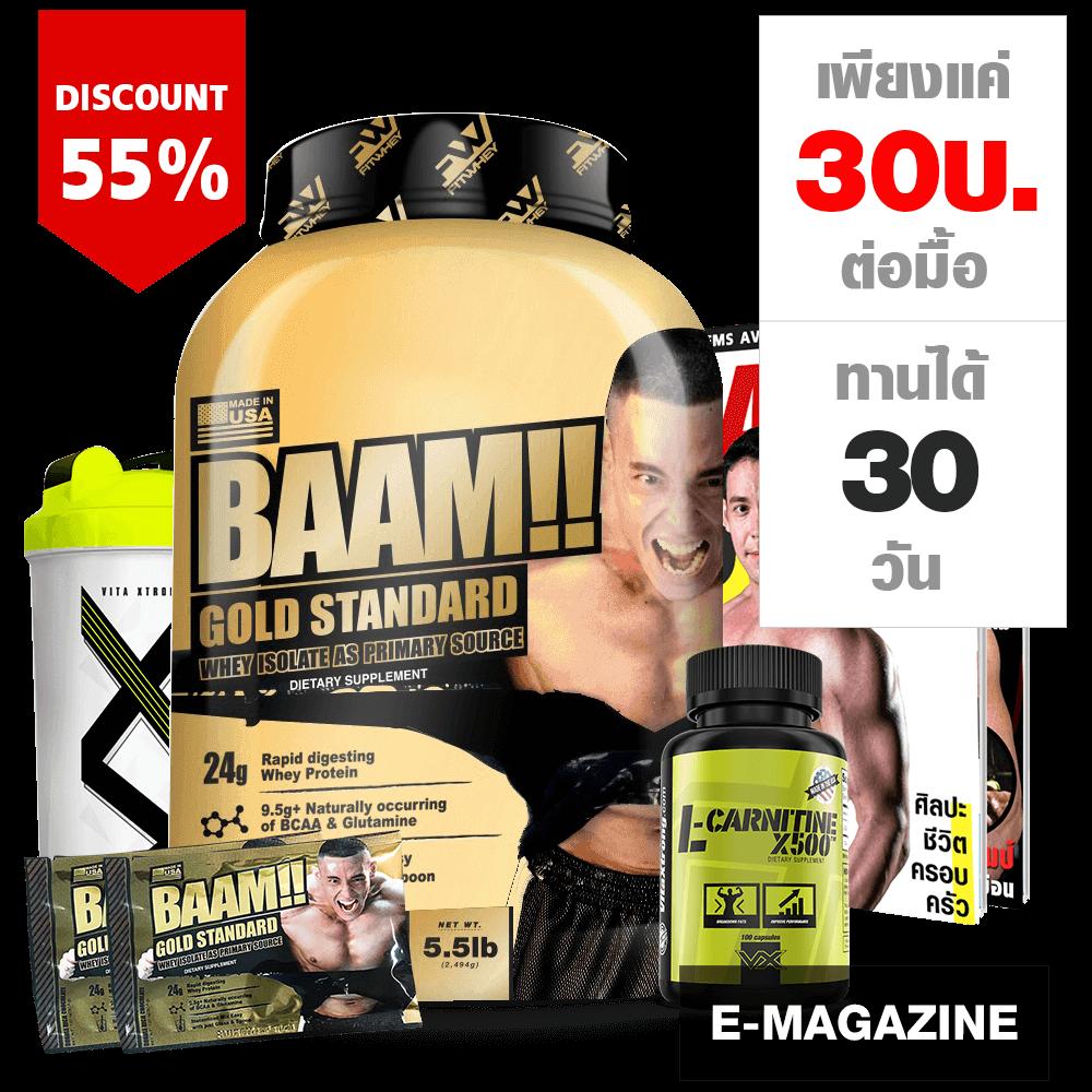 BAAM GOLD BURN SPECIAL