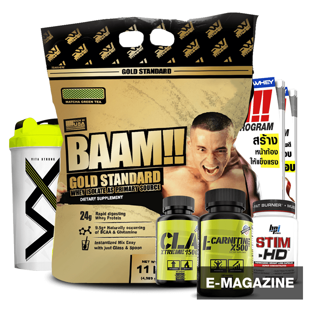 BAAM GOLD 24HR BURN SET