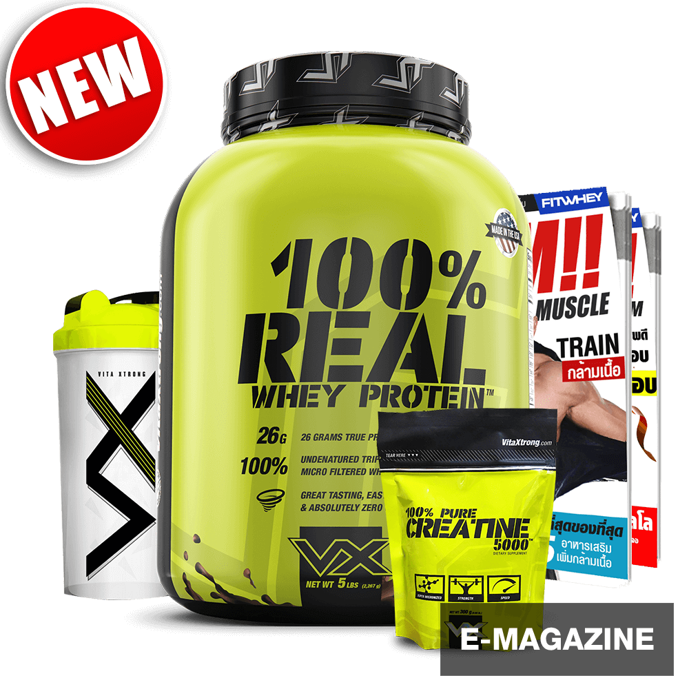 VX REAL WHEY STARTER SET