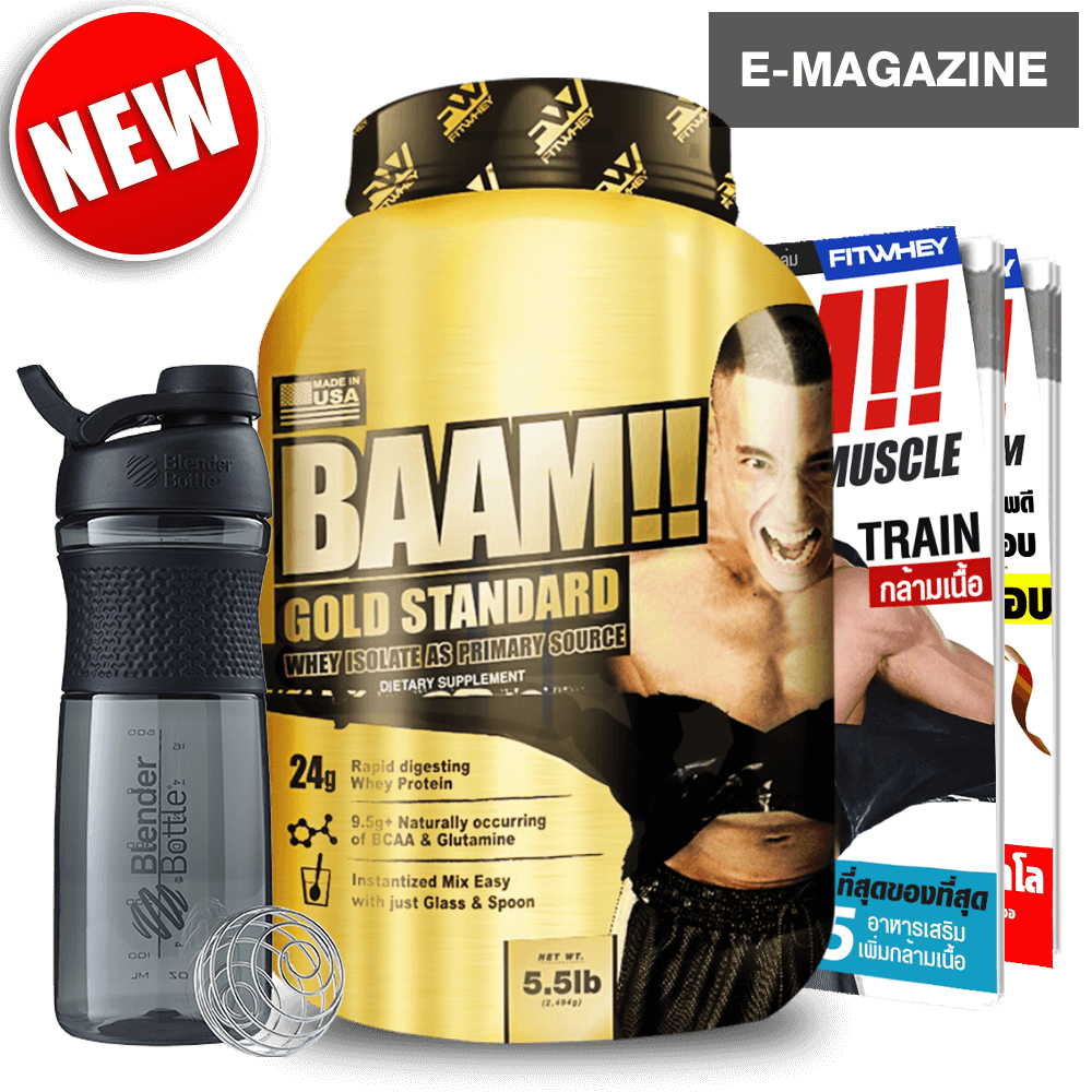 BAAM GOLD 5 LB FREE SHAKER FLASH