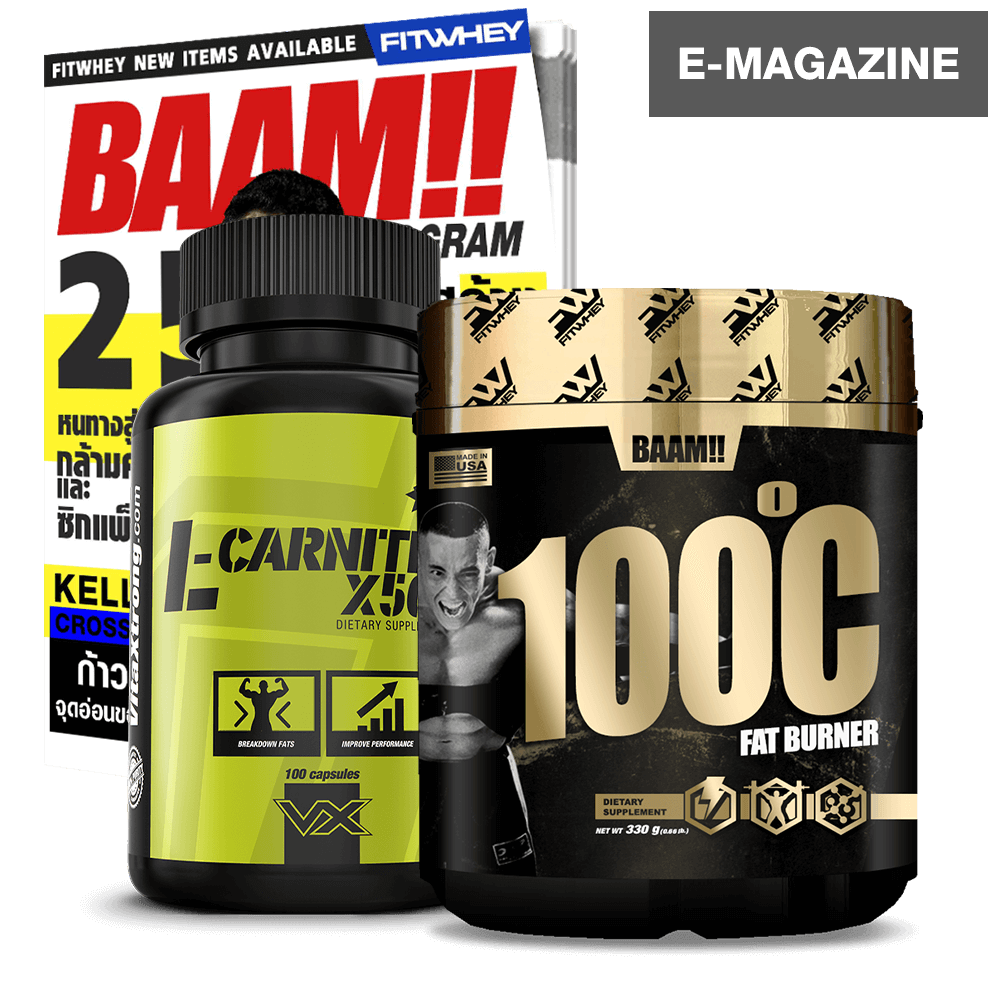 XTREME BURN (100C FAT BURNER)