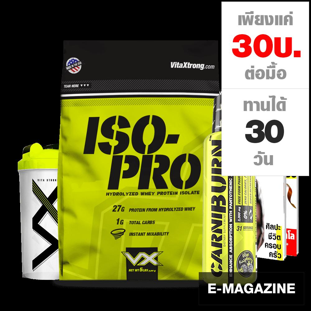 BAAM ISO-PRO