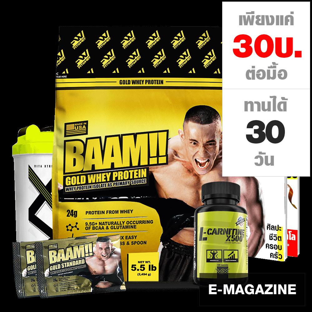 BAAM GOLD BURN SPECIAL (C)